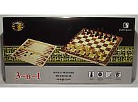 Набор 3-в-1: нарды + шахматы + шашки (бамбук) I4-16(Б), деревянные шахматы шашки нарды