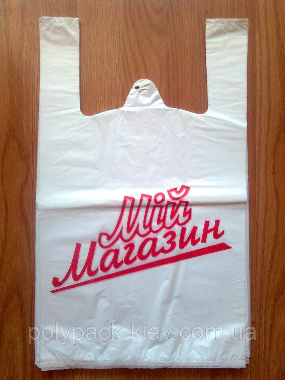 """Пакет майка білий """"Мій магазин"""" 29х49 см/25 мкм, білі поліетиленові пакети з логотипом, біла майка купити"""