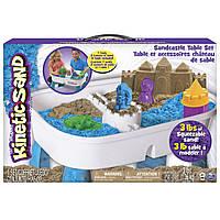 Набор песка для детского творчества KINETIC SAND TABLE голубой, натур.,1360г (71433)