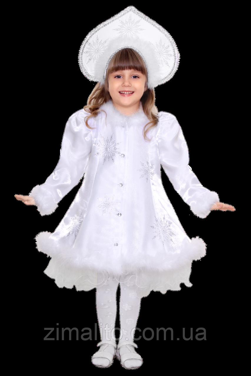 Снегурочка карнавальный костюм детский