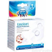 Накладки силиконовые для сосков EasyStart Canpol babies
