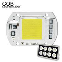 Матрица COB 220V для LED прожектора 50W (белый холодный) со встр. драйвером (НОВИНКА)