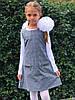 Школьный сарафан серый в клетку, для девочки, Польша.