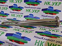 Тэн 2000вт НЕРЖАВЕЙКА для водонагревателя ТЕРМЕКС (фланец 63мм), с крепление под анод М4