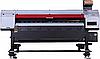 Сублимационный принтер POLAR X6-2030XS