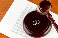 Расторжение брака Полтава, оформление развода