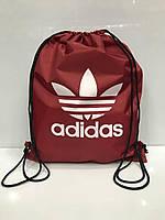 Рюкзак 2606 разные цвета для сменной обуви спортивный школьный