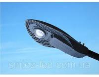 Светильник уличный Lemanso 1LED 50W 6400K 5000LM\CAB40-50