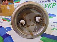 ТЭН для водонагревателя 700 Вт.