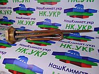 """ТЭН 1500Вт 1""""1/4 изогнутый для водонагревателя, фото 1"""