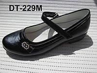 Черные туфли для девочки в школу  37