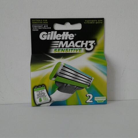 Кассеты мужские для бритья Gillette Mach 3 Sensitive 2 шт. ( Жиллет Мак 3 Сенсетив оригинал)