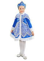 Снегурочка Вьюга карнавальный костюм детский