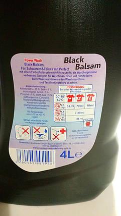 Гель Power Wash для чёрного белья 4л, фото 2