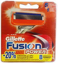 Сменная кассета Gillette Fusion Power, 8 шт