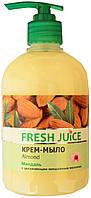 Крем-мыло жидкое Fresh Juice с ароматом миндаля 460 мл