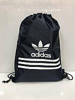 Рюкзак 2616 разные цвета для сменной обуви спортивный школьный