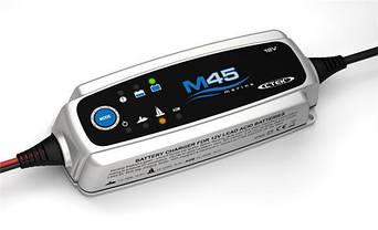 Зарядное устройство CTEK M45, фото 2