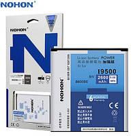 Аккумулятор Nohon B600BE для Samsung (ёмкость 2600mAh)