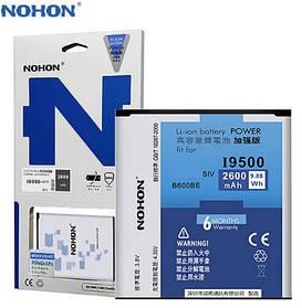 Аккумулятор Nohon B600BE (BA650AC, EB-B220AC, EB665468LU) для Samsung GT-i9500 Galaxy S4 (ёмкость 2600mAh)