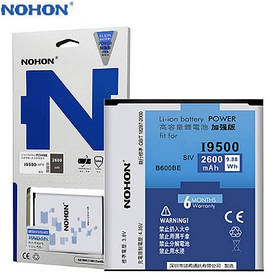 Аккумулятор Nohon для Samsung GT-i9502 Galaxy S4 (ёмкость 2600mAh)