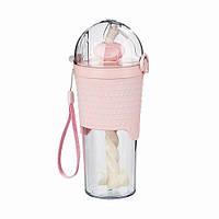 Бутылка с шейкером и трубочкой, розовая