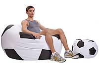 Кресло-мяч 130 см из ткани Оксфорд черно-белое, кресло-мешок мяч