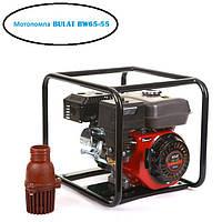 Мотопомпа BULAT BW65-55 (высоконапорная для капельного полива, 35 куб.м/час)  WEIMA