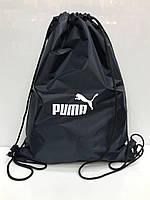 Рюкзак 2619 разные цвета для сменной обуви спортивный школьный на шнурках