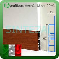 Встроенный алюминиевый плинтус Profilpas Metal Line 99/С.