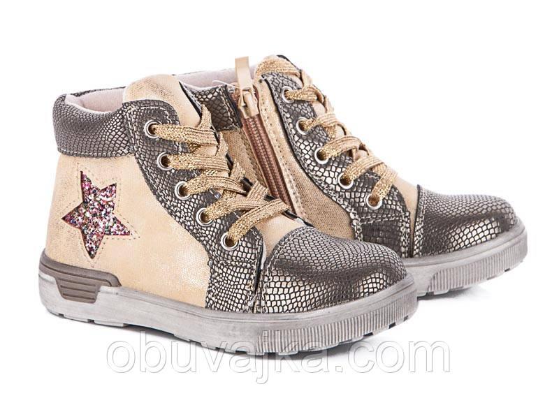 Демисезонная обувь Ботиночки для девочек от фирмы С Луч(27-32)