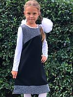 Сарафан школьный чёрного цвета, для девочки, Польша.