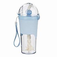 Бутылочка для воды с шейкером и трубочкой, голубая