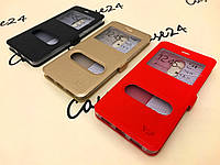 Кожаный чехол книжка VIP для Xiaomi RedMi Note 4X (3 цвета)