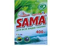 Стиральный порошок SAMA автомат 400 без фосфатов Морская свежесть  (1 шт)заходи на сайт Уманьпак