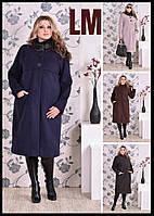 62,64,66 размеры Красивое серое,бежевое, коричневое,синее весеннее женское пальто Герда батал больших размеров