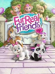 Furreal Friends - Интерактивные игрушки Фурриал Френдс