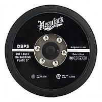 Meguiar's DBP5 DA Backing Plate 5'' Оправка для полировальной машинки, 12,5 см