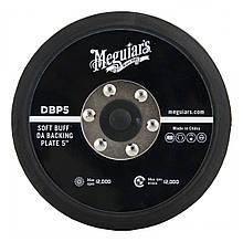 Оправка для полировальной машинки - Meguiar's DA Backing Plate 127 мм. 5'' черная (DBP5)