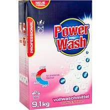 Стиральный порошок power wash professional vollwaschmittel, концентрат 9.1 кг