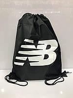 Рюкзак 2609 разные цвета для сменной обуви спортивный школьный на шнурках