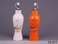Набор емкостей для масла и уксуса 76-077