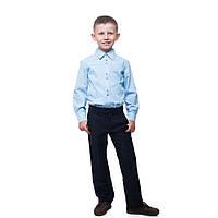 Школьные брюки для мальчика синие