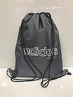 Рюкзак 2605 разные цвета для сменной обуви спортивный школьный на шнурках