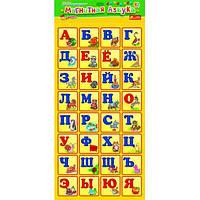 Карточки на магнитах Ranok-Creative Магнитная азбука русская (15133007Р,4203)