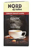 Кофе молотый Nord kaffee Classic 500 гр