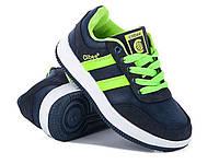 Кроссовки подростковые для мальчиков салатовый Большой выбор обуви на сайте saxo.com.ua