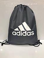 Рюкзак 2608 разные цвета для сменной обуви спортивный школьный на шнурках