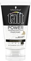 Гель для волос Taft Power Invisible, 150мл