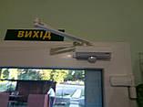 Дверной доводчик, фото 2